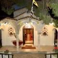Η εορτή του Αγίου Μηνά στα Βίλια και την Ανθούσα