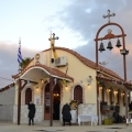 Η εορτή του Αγίου Ελευθερίου στον Ασπρόπυργο