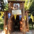 Ε' Κυριακή Ματθαίου στο Παρεκκλήσιο του Αγ. Προκοπίου στην Γκορυτσά Ασπροπύργου