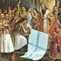 «200 χρόνια από την έναρξη της Ελληνικής Επανάστασης του 1821» ΕΠΕΤΕΙΑΚΕΣ ΔΡΑΣΕΙΣ Ιερά Μητρόπολις Αττικής & Βοιωτίας