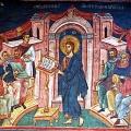 Η αρχή του νέου εκκλησιαστικού έτους στον Καθεδρικό